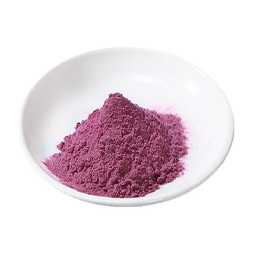 Aronia Berry Powder (Wildcrafted Purple Chokeberry from Finland) 8 oz bag